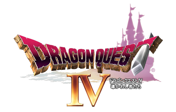 DQ4ロゴ